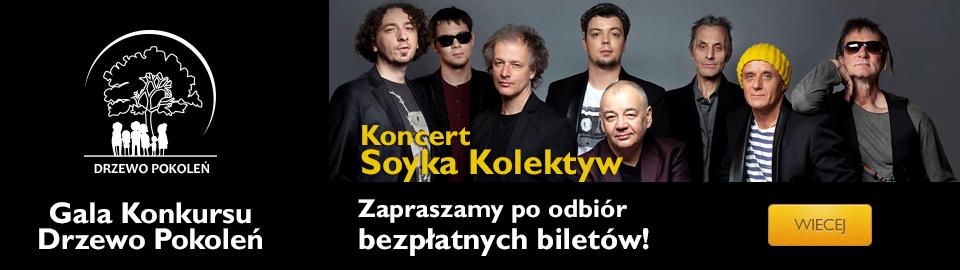 baner_soyka_UMED