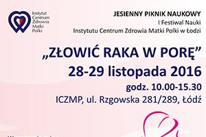 Plakat-Piknik-Naukowy-small